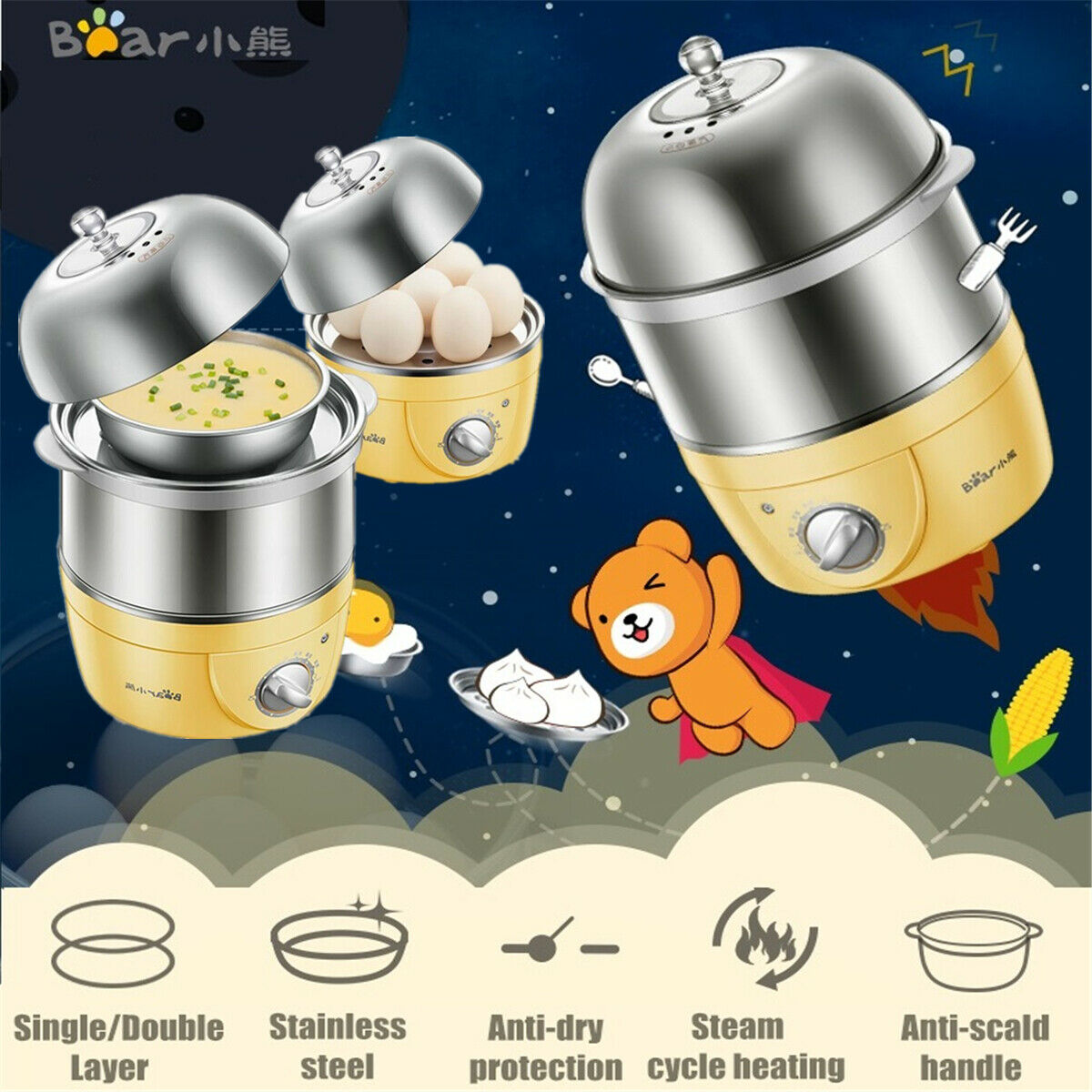Clear 14 Eggs Electric Auto Egg Boiler Steamer Breakfast Cooker Kitchen Cookware