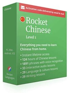 Learn Chinese with Rocket Chinese Level 1: 120 Hours of Online Lessons to Speak and Understand Chinese Language Fast. Learning Course App for Mac, PC, Android & iOS