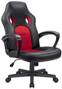 KaiMeng Office Gaming Chair Leather Computer Chair High Back Ergonomic Adjustable Racing Gaming Desk Chair Executive Conference Chair (Red)