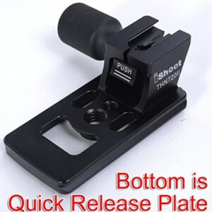 iShoot Metal Replacement Base Foot Stand Adapter for Nikon AF-S 70-200mm f/2.8E FL ED VR Lens Tripod Mount -Bottom is Camera Quick Release Plate Feature